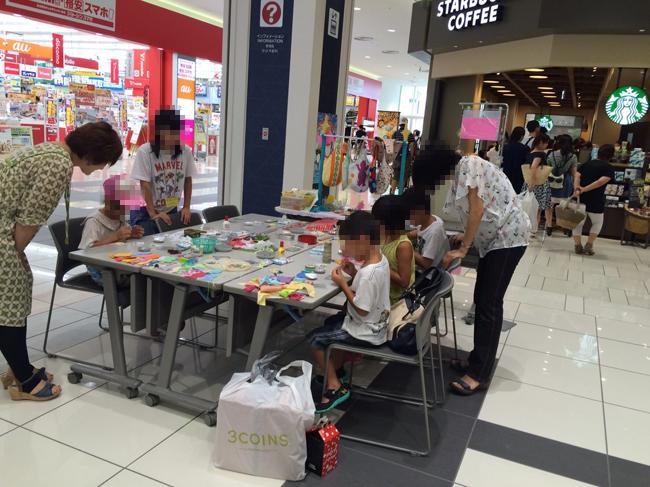 2016.8.17(水)~8.18(木)イオンモール大和郡山にて「ATSUMARE」を開催しました!