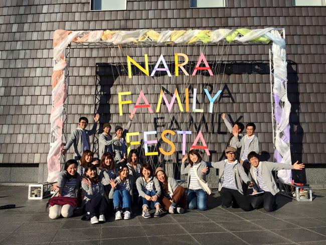 2016.3.12(土)「NARA FAMILY FESTA」を開催しました!